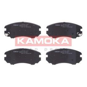 Bremsbelagsatz, Scheibenbremse Breite: 132mm, Höhe: 60mm, Dicke/Stärke: 16,9mm mit OEM-Nummer 581013CA20