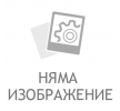 OEM Регулираща шайба, хлабина на клапана 03-0101 от METELLI