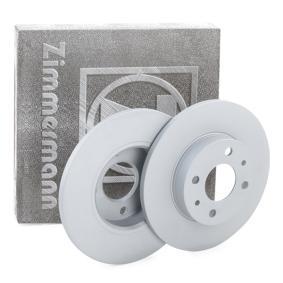 Brake Disc 230.2356.20 PANDA (169) 1.2 MY 2014