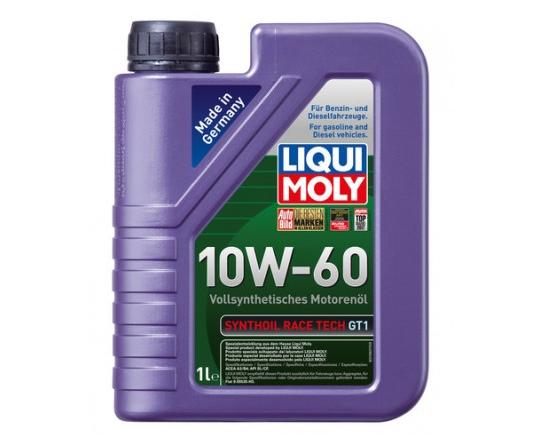 Motoröl 8908 LIQUI MOLY APICF in Original Qualität