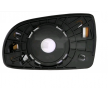 Espejo retrovisor CHEVROLET EPICA (KL1_) 2009 Año 7980000 TYC derecha