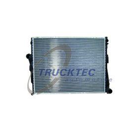Radiateur, refroidissement du moteur Dimension du radiateur: 580 x 450 x 32 mm avec OEM numéro 17 11 1 611 573