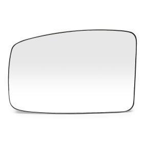 Spiegelglas, Außenspiegel mit OEM-Nummer 96 36 551 32R
