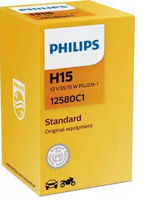 Glühlampe, Fernscheinwerfer PHILIPS 02000030 Bewertung