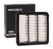 Air filter RIDEX 8000677 Filter Insert