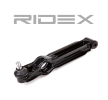 RIDEX Řídící páka zavěšení kol OPEL u řidiče + u spolujezdce, tlačítko, přední osa, Ocelová litina, příčné rameno