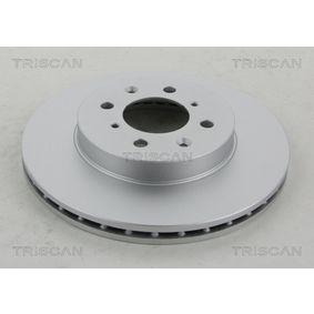 Спирачен диск дебелина на спирачния диск: 21мм, брой на дупките: 4, Ø: 262мм с ОЕМ-номер 45251 SK7-A00