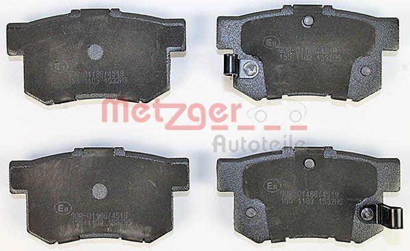 Disk brake pads METZGER 21720 rating