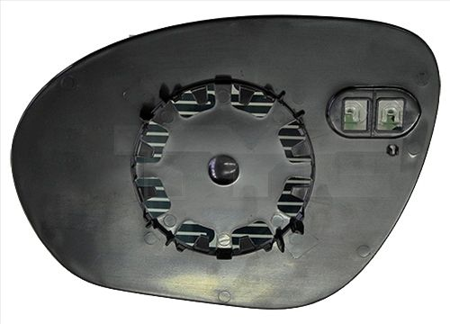 Wing Mirror Glass TYC 324-0044-1 rating