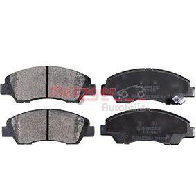 Bremsbelagsatz, Scheibenbremse Höhe: 50,6mm, Dicke/Stärke: 16,6mm mit OEM-Nummer 58101 B9A70