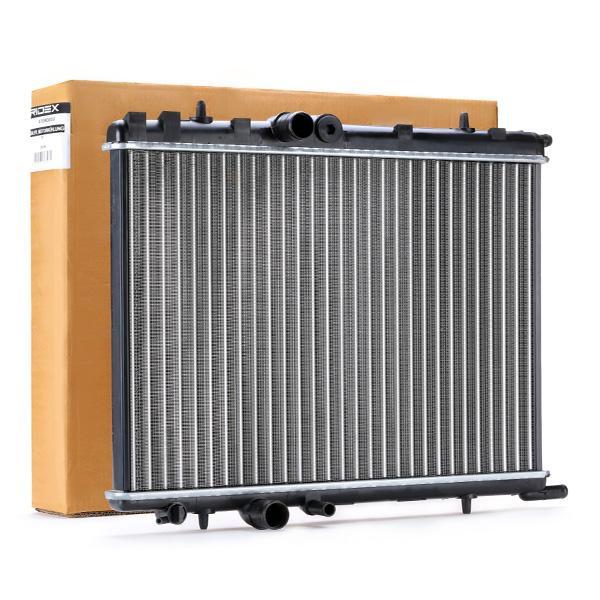 Wasserkühler 470R0003 RIDEX 470R0003 in Original Qualität