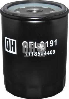 JP GROUP  1118504409 Ölfilter Ø: 95,5mm, Höhe: 88,5mm