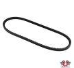 Kfz Riemen und Ketten: JP GROUP 8118000400 Keilriemen