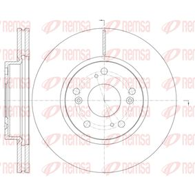 Brake Disc Brake Disc Thickness: 23mm, Num. of holes: 5, Ø: 281,8mm, Ø: 281,8mm with OEM Number 45251- S7A-E11