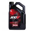 Двигателно масло SAE-15W-60 3374650247762