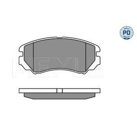 Bremsbelagsatz, Scheibenbremse Breite: 131,5mm, Höhe: 59,9mm, Dicke/Stärke: 16,9mm mit OEM-Nummer 581013CA20