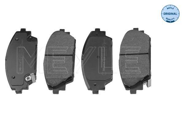 Brake Pads 025 258 7516 MEYLE 25875 original quality