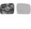 Rear view mirror glass LAND ROVER Range Rover Evoque Convertible (L538) 2016 year 8583834 VAN WEZEL Right