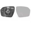 Rear view mirror glass LAND ROVER Range Rover Evoque Convertible (L538) 2017 year 8583905 VAN WEZEL Right
