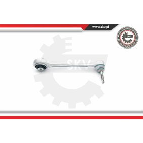 Track Control Arm with OEM Number 33 32 6 768 268
