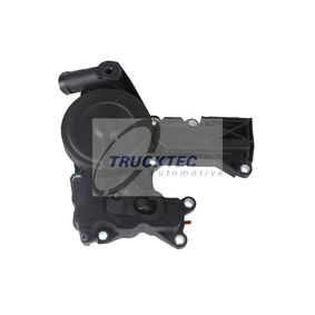 Oil Trap, crankcase breather with OEM Number 06H 103 495 B