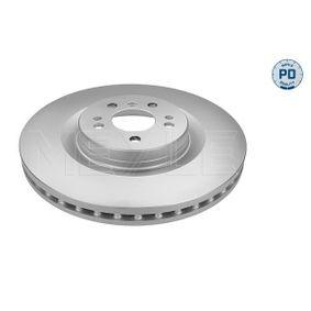 Спирачен диск дебелина на спирачния диск: 32,1мм, брой на дупките: 5, Ø: 350,2мм с ОЕМ-номер 1644211412