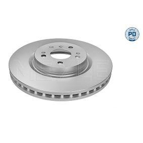 Спирачен диск дебелина на спирачния диск: 32,2мм, брой на дупките: 5, Ø: 330мм с ОЕМ-номер 1644211312