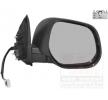 Espejo retrovisor VAN WEZEL 8727972 derecha, espejo completo, convexo, para ajuste elect. espejo, calefactable, con imprimación parcial