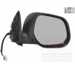 Espejo retrovisor VAN WEZEL 8727972 derecha, calefactable, convexo, espejo completo, para ajuste elect. espejo, con imprimación parcial