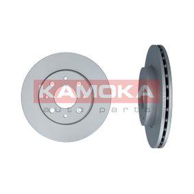 Bremsscheibe Bremsscheibendicke: 20mm, Lochanzahl: 4, Ø: 240,5mm mit OEM-Nummer 71 772 815