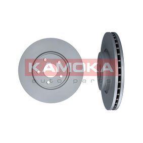 Bremsscheibe Bremsscheibendicke: 28mm, Lochanzahl: 5, Ø: 300mm mit OEM-Nummer 7G91 1125 EA