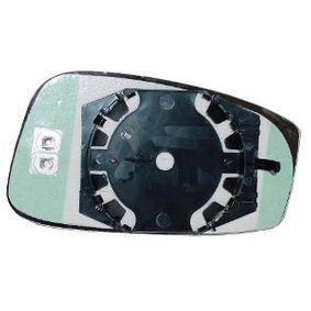 Spiegelglas, Außenspiegel mit OEM-Nummer 71718828