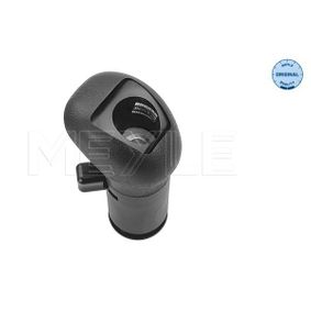 Gear knob 12340260003