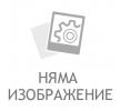 OEM Комплект спирачно феродо, дискови спирачки ATE 24847 за AUDI