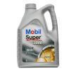Двигателно масло SAE-5W 20 5055107446362