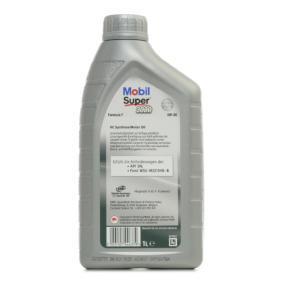 Двигателно масло Артикул № 152869 370,00BGN