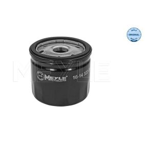 Oil Filter Ø: 76,5mm, Height: 65mm with OEM Number 16510-84A11-000
