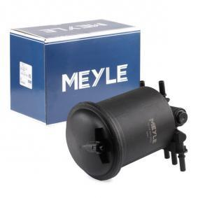 Fuel filter Article № 16-14 323 0002 £ 140,00