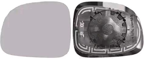 Außenspiegelglas 1607837 VAN WEZEL 1607837 in Original Qualität