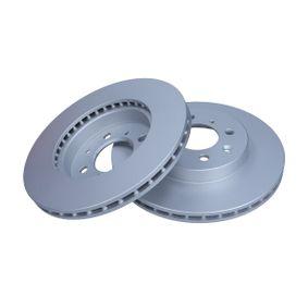Спирачен диск дебелина на спирачния диск: 21мм, Ø: 262мм с ОЕМ-номер 45251SK7A10