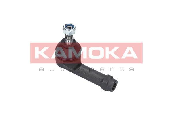 Stoßdämpfer Satz KAMOKA 20343016 Bewertung