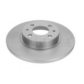 MEYLE спирачен диск (215 521 0046/PD) за с ОЕМ-номер 60808872