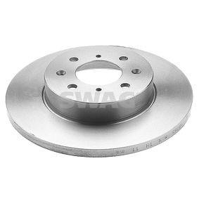Спирачен диск дебелина на спирачния диск: 13мм, Ø: 261,5мм с ОЕМ-номер SDB 100500
