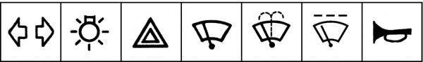 Steering Column Switch HELLA 6TA 011 038-021 rating