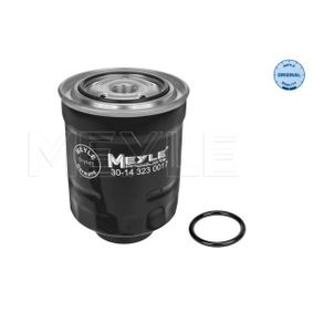 Fuel filter Height: 115mm with OEM Number 23390 26140