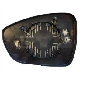 Spiegelglas, Außenspiegel mit OEM-Nummer 8151 RQ