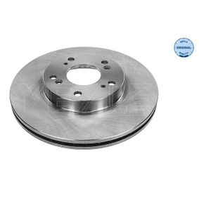 Brake Disc Brake Disc Thickness: 23mm, Num. of holes: 5, Ø: 281,7mm with OEM Number 45251TBAA00