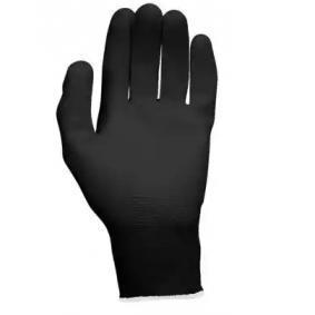 Защитни ръкавици 3100470
