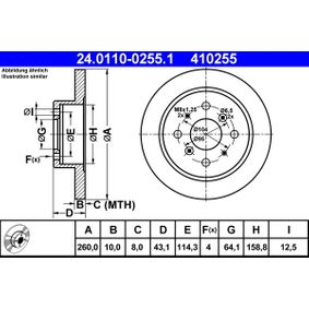 Спирачен диск 24.0110-0255.1 800 (XS) 2.0 I/SI Г.П. 1999
