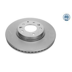 Bremsscheibe Bremsscheibendicke: 25mm, Lochanzahl: 5, Ø: 299mm mit OEM-Nummer G33Y-33-25X
